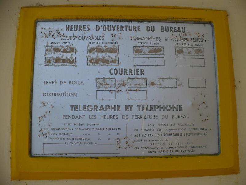 P1000345